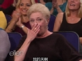 《艾伦秀第12季片花》S12E52 幸运观众返场演唱当红神曲