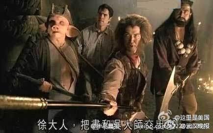 美剧版《西游记》将亮相 最晚明年初开播(图)