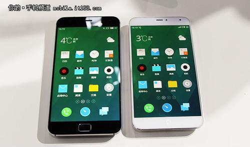 两款手机究竟选哪个