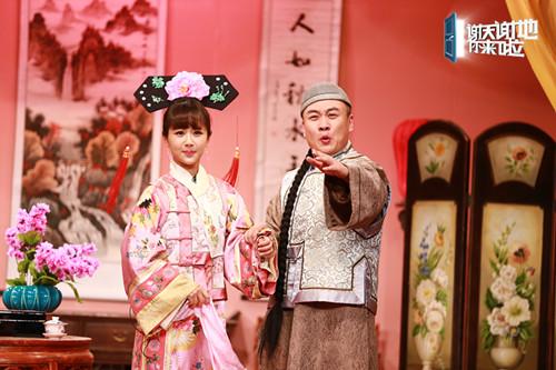 杨紫在《谢天谢地你来啦》变身紫薇闹皇宫