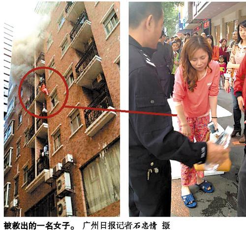 事发厚街 消防员救出多名市民