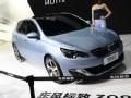 2014广州车展:标致308S有望搭1.6T发动机