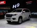 2014广州车展:旗舰级SUV亮相展台哈弗H9