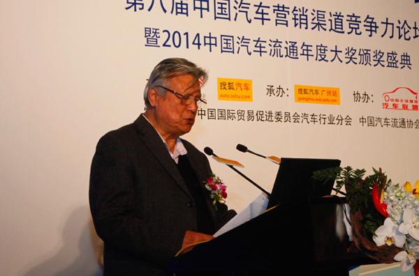 中国市场学会理事长高铁生先生致辞