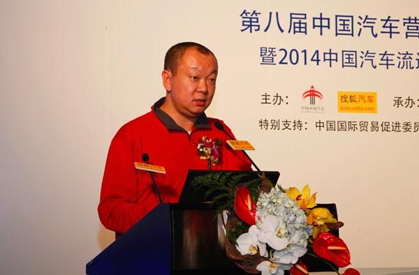 搜狐媒体产品技术中心高级总监樊功臣先生致辞