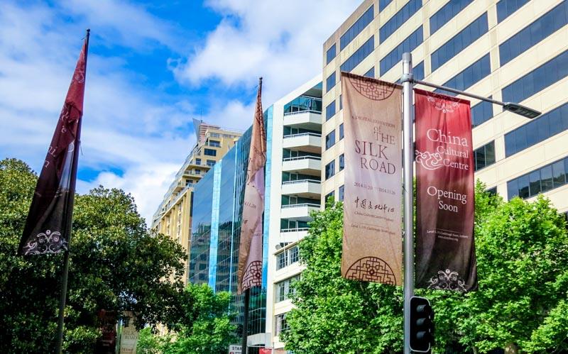 悉尼中国文化中心正式启动摄影 贺吉