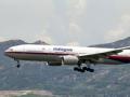 马航MH17航班遭战机空中击落