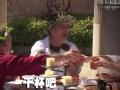 《极速前进中国版第一季片花》20141128 预告 钟汉良崩溃怒摔西瓜 周韦彤痛饮洗脚酒
