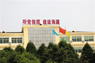 """农民冒充中将虚构""""国防工程""""诈骗3400万(组图)"""