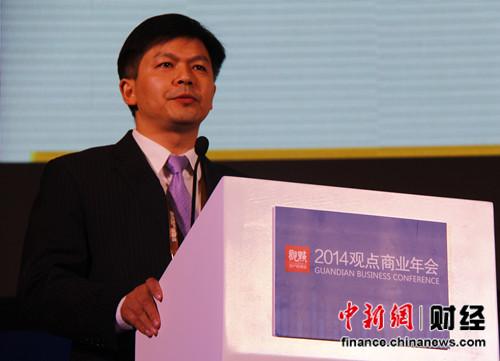万达电影院线股份有限公司总经理曾茂军在2014观点商业年会上发表演讲。