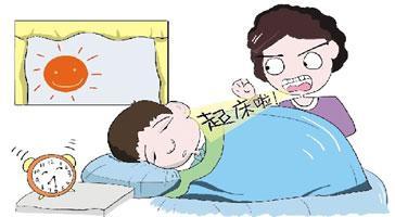 千万别这样叫孩子起床图片