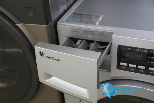 小天鹅TD70-1229E(S)洗衣机洗涤剂盒