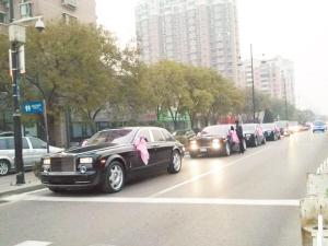 豪华婚礼车队。(网友供图)