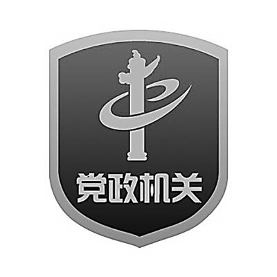"""5日是首届国家网络安全宣传周的""""政务日"""".在当天由中央编办、中"""