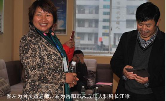 慧腾学校甘灵杰被聘为岳阳青少年辅导站首席心理咨询师