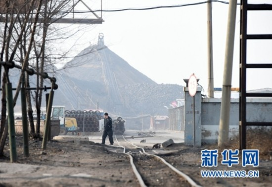辽宁阜新煤矿发生煤尘燃烧事故 事发前曾遭遇1.6级矿震(组图)
