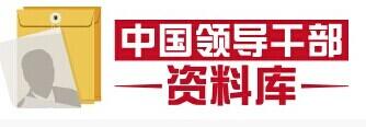 山西高平市原市委副书记、市长杨晓波被双开(