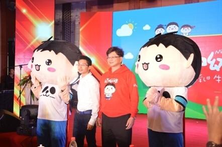 董事长陈伟和总经理刘启光发布会仪式启动