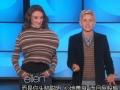 《艾伦秀第12季片花》S12E57 艾伦秀编剧亲自示范丰胸神器