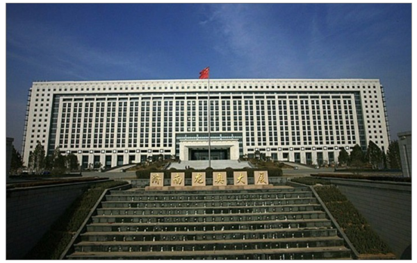 湖南娄底市政府大楼_盘点那些年被吐槽过的各地豪华政府大楼(组图)-搜狐新闻