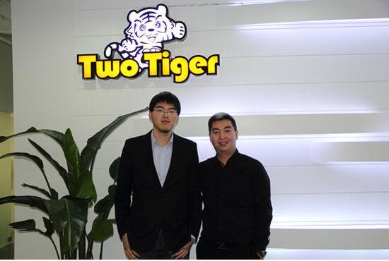 业务v业务官首席介入深度视频两只老虎网贷之汐平台游戏图片