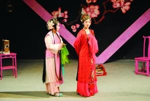 豫剧《朱丽小姐》 图/刘亚
