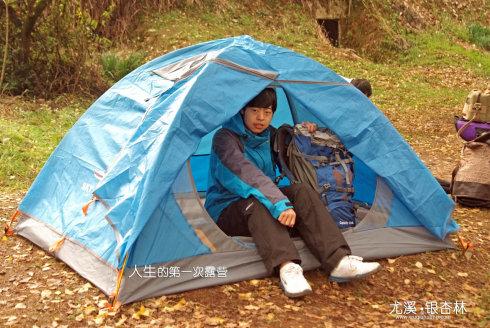 登山包,帐篷,摄影包,单反,三角架,笔记本电脑,睡袋,防潮垫,手电筒