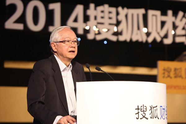 吴敬琏:著名经济学家