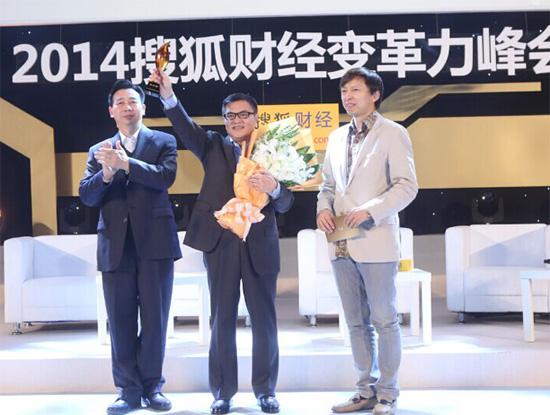 中民投董事局主席董文标获选2014中国最具变革力人物