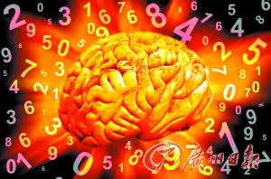 """""""字形-颜色""""联觉令人看到一个数字或者字母后能自动看到它带有某种颜色。(Getty Images供图)"""