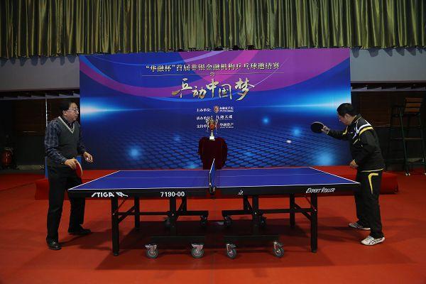 前中国国家乒乓队总教练许绍发与中国农业银行副行长龚超为比赛开球