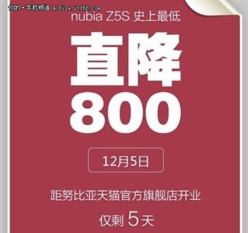 能否电信移动双4G 努比亚Z7疑点解答