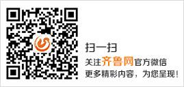 2015国考口试昨天开考 山东最火岗亭竞赛比1402 :1