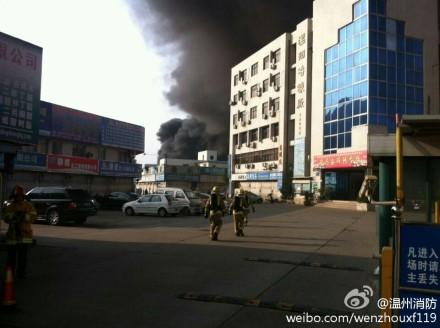 浙江温州一化工市场发生爆炸 23辆消防车现场救援