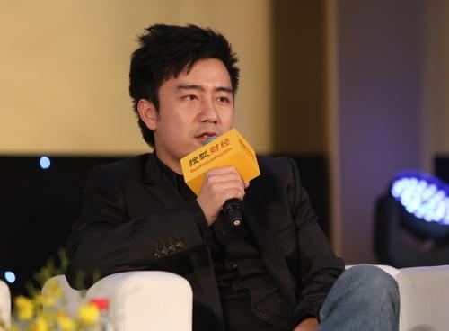 聚美优品创始人、首席执行官陈欧在2014搜狐财经变革力峰会上发言