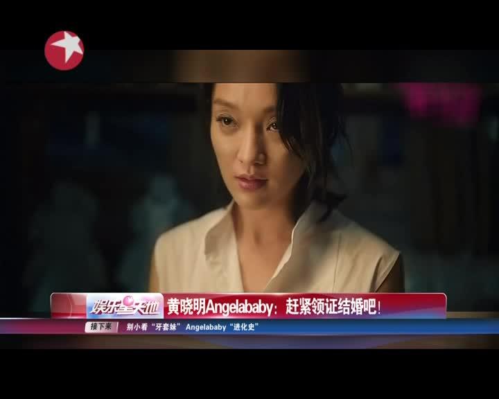 崔健绯闻女友黄幻大尺度床戏照曝光 免费在线