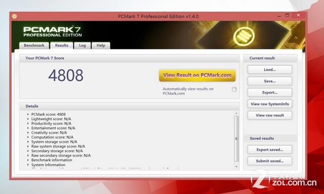 闪耀之银 ThinkPad S3 Yoga商务本评测