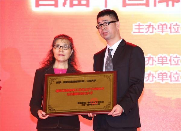 喜多多集团与江南大学椰浆发酵椰果工业化生产关键技术达到国际领先水平