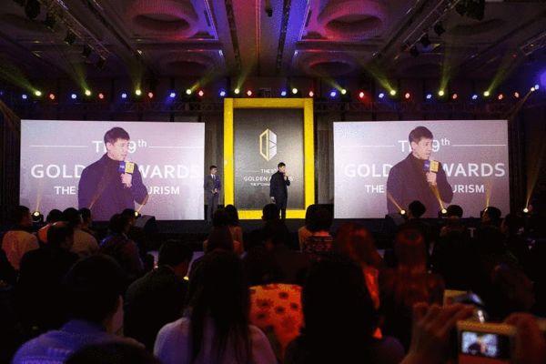 《时尚旅游》成功举办第九届2014中国旅游金榜