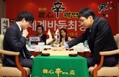 图文:农心杯第10局关键大战 朴廷桓VS井山裕太