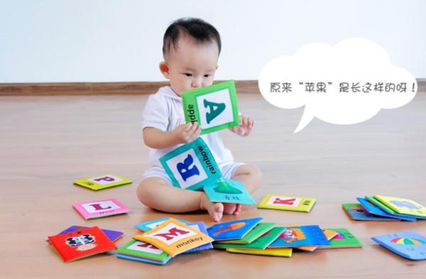 是童书作家和画家专为孩子成长创作的文学作品.语言专家鼓励宝宝多