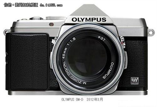 E-M5下一代或可拍摄更高分辨率图像