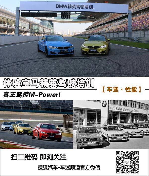 http://auto.sohu.com/20141205/n406661438.shtml