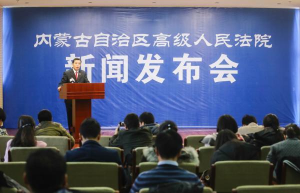 中国蒙古族人口_呼和浩特市蒙古族人口