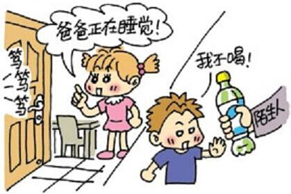 动漫卡通漫画v漫画矢量矢量图头像漫画419_279画眼女生素材图片