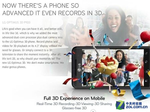 "LG Optimus 3D的宣传点 当时着重点主要在""裸眼3D""方面"