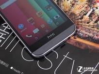 降幅已近千 HTC One M8t京东降至4399元