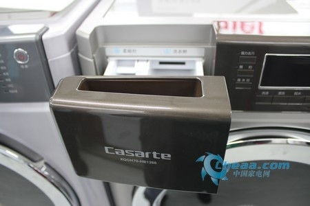 卡萨帝XQGH70-HB1266洗衣机洗涤剂盒
