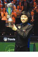 第2冠 2005年英锦赛