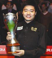 第4冠 2009年英锦赛